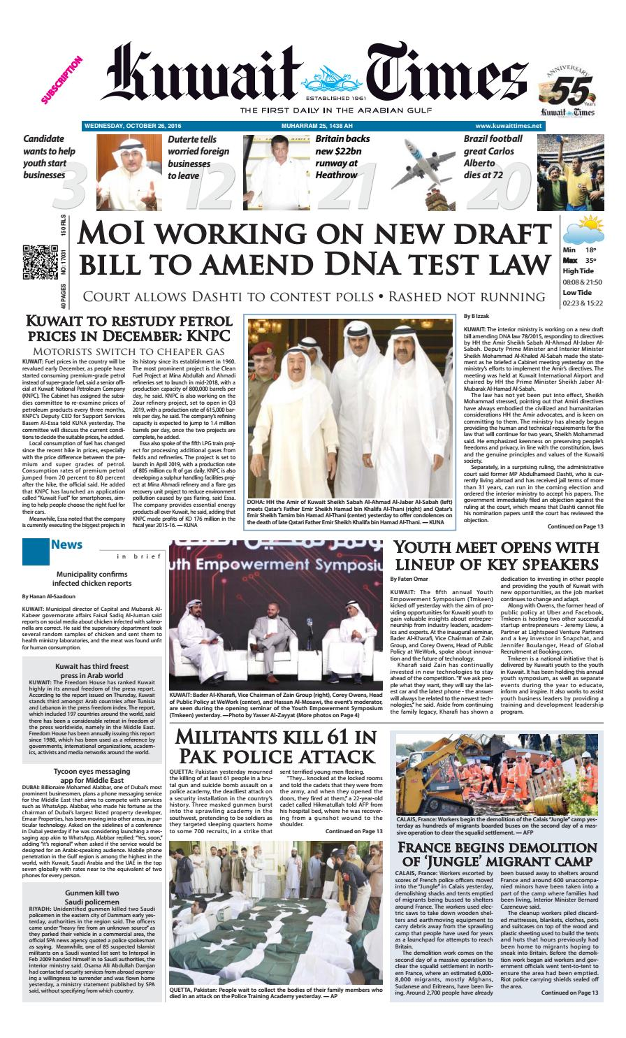 26th Oct 2016 By Kuwait Times Issuu