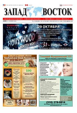 38 825sm by Gennadiy Kotlyarchuk - issuu
