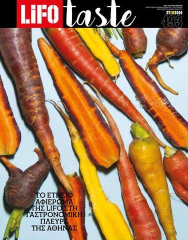 Καλύτεροι χορτοφάγοι ιστότοποι γνωριμιών