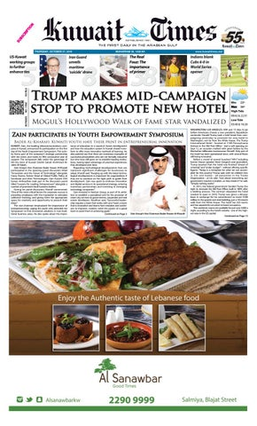 7114f220629f 27th Oct 2016 by Kuwait Times - issuu
