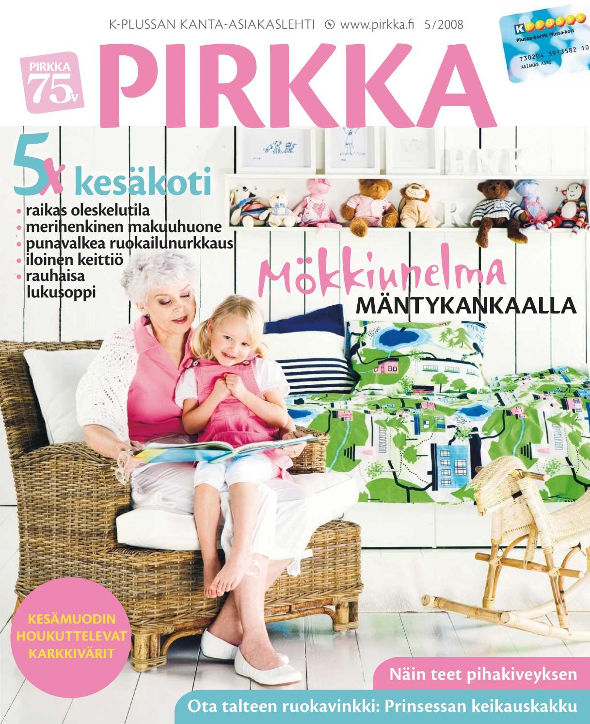 Suomen kolmatta Ideapark-kauppakeskusta suunnitellaan nyt Etelä-Pohjanmaan keskuskaupunkiin Seinäjoelle.
