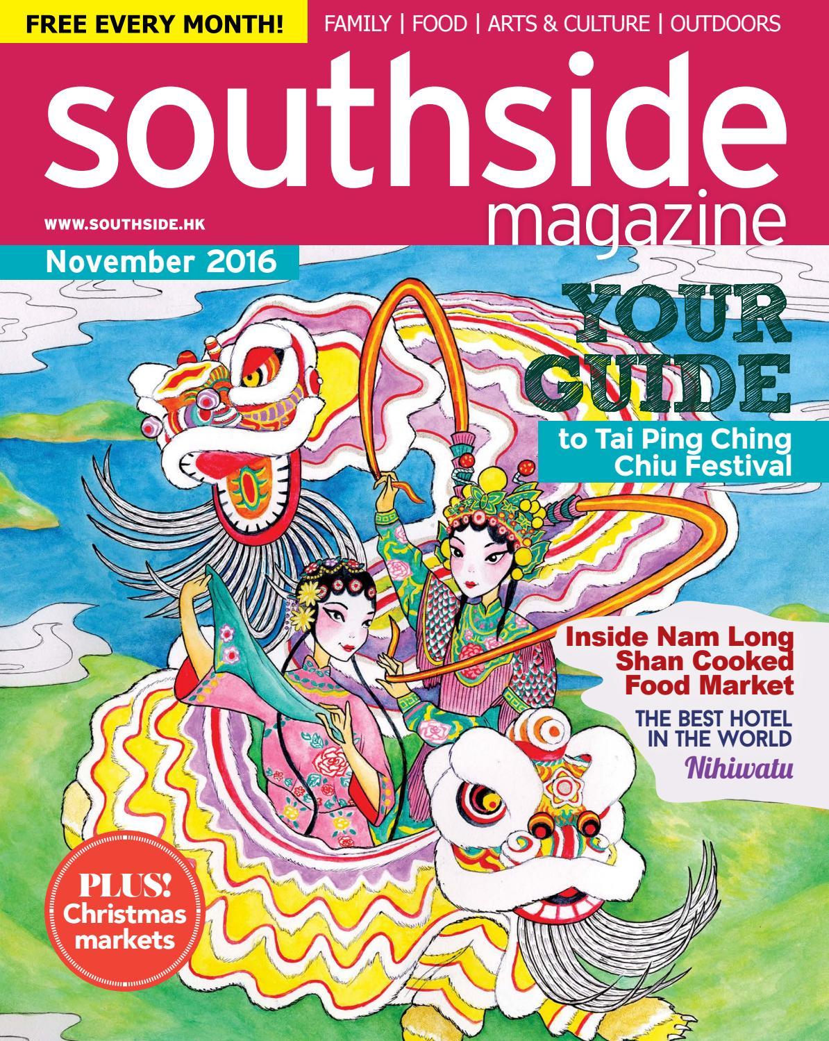 07073cee0 Southside Nov 2016 by Hong Kong Living Ltd - issuu