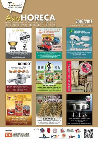 AsiaHORECA 2016/2017 by Green World Publication Company Limited - issuu