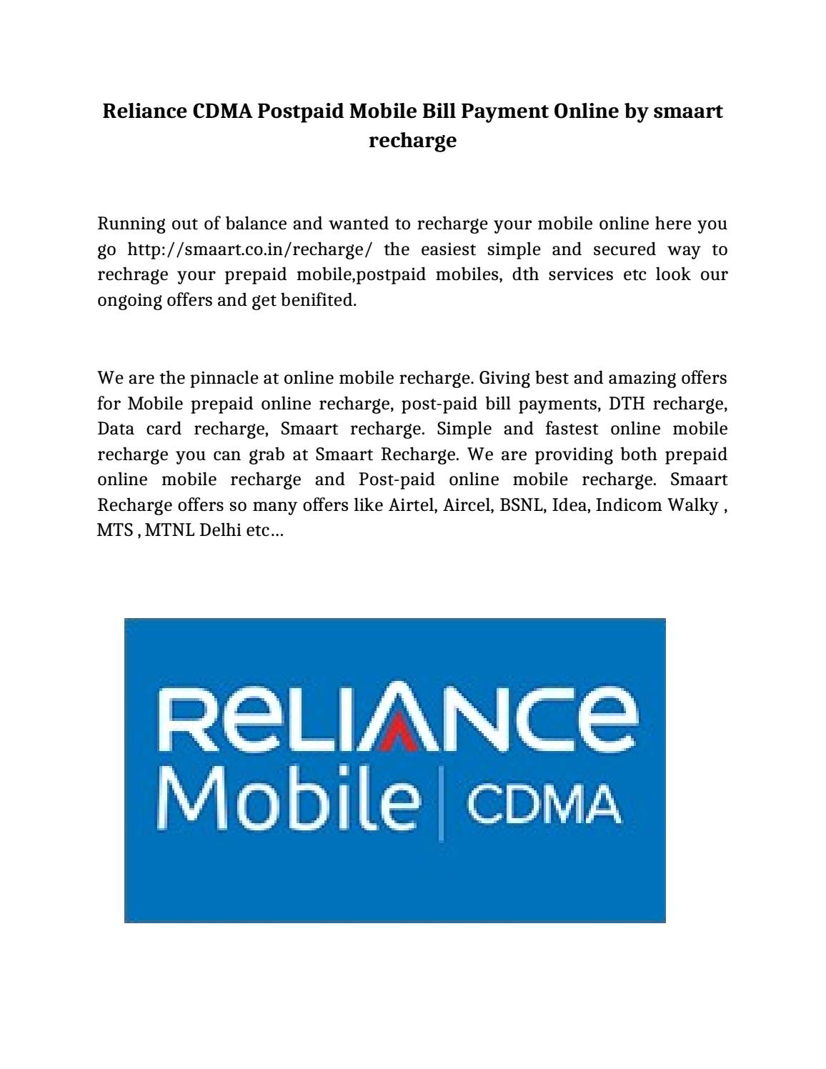 Reliance CDMA Postpaid Mobile Bill Payment Online by smaart
