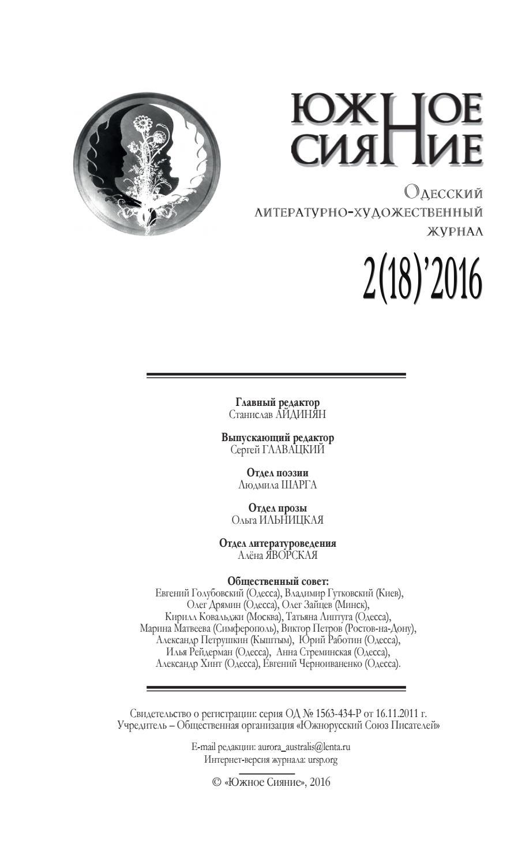 smotret-snyatih-na-kameru-lyubovnitsi-svoih-zhen-v-simferopole