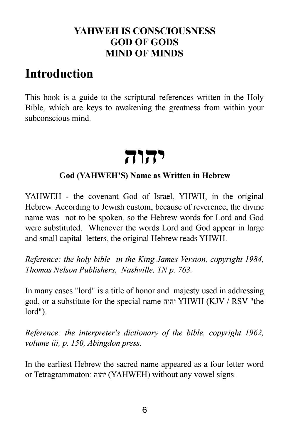 The Red Book Second Edition By Yahweh Magazine Llc Issuu