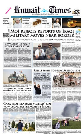 30th Oct 2016 By Kuwait Times Issuu