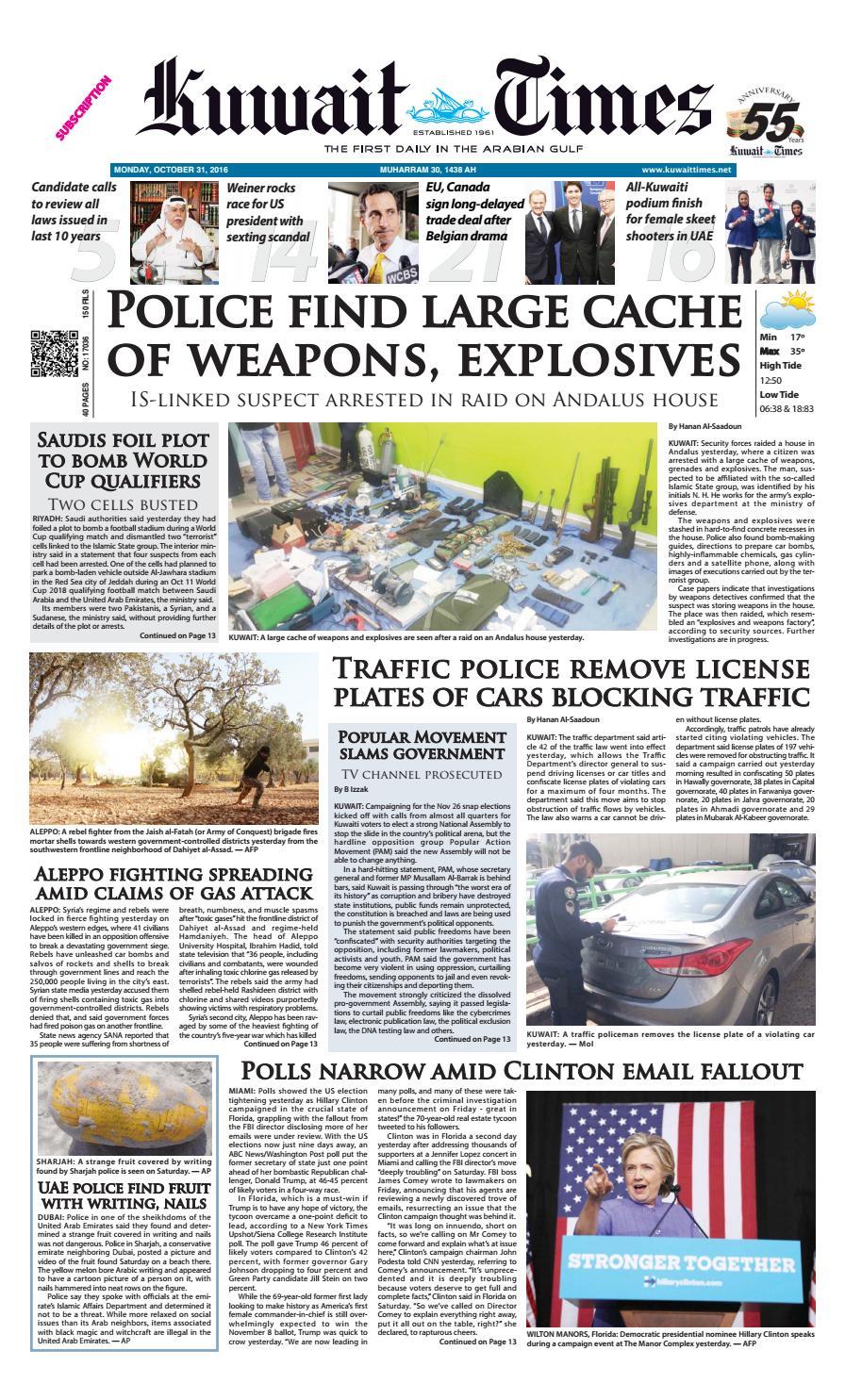 31st Oct 2016 By Kuwait Times Issuu