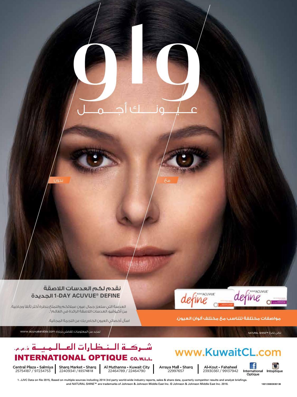 5844d73cdca46 Ahlan 1st nov  282 by Ahlan Magazine Kuwait - issuu