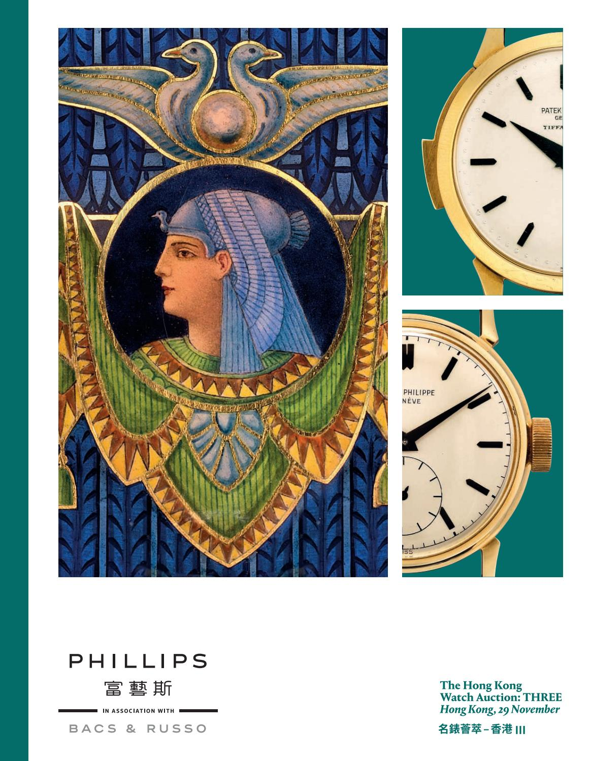The Hong Kong Watch Auction Three Catalogue By Phillips Issuu Rolex Parts Diagram For Cal 3035 1 Gent39s Datejust As It