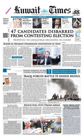 2nd Nov 2016 By Kuwait Times Issuu