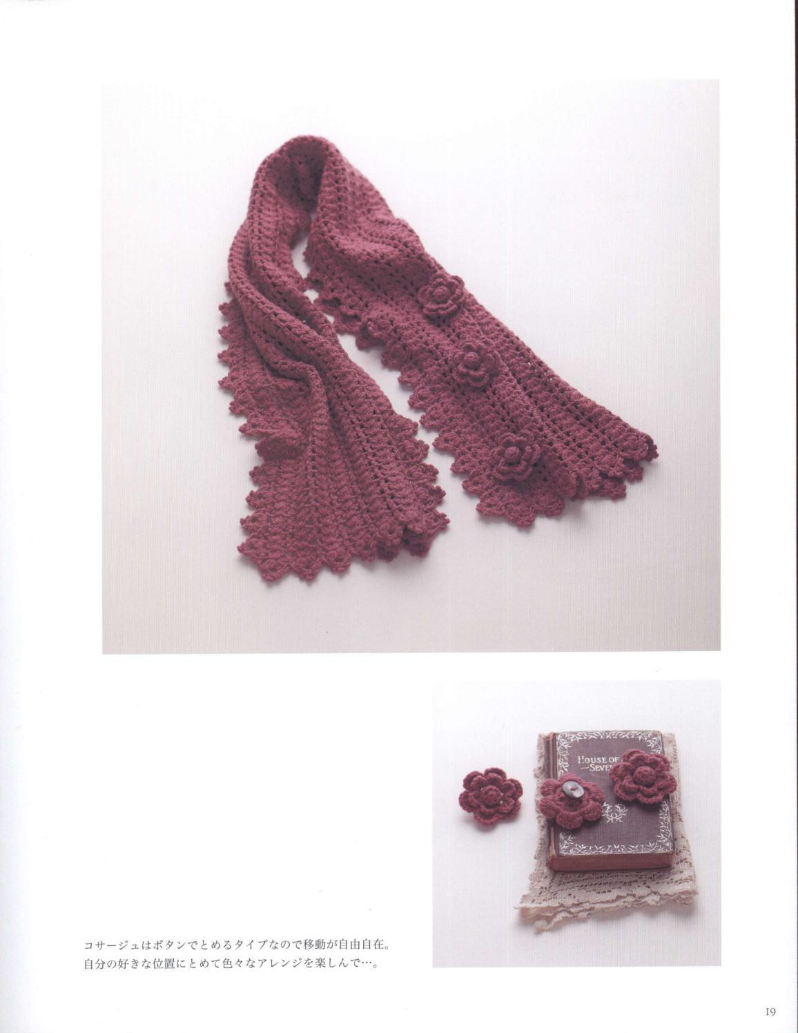 Asahi original crochet best selection 2012 page 19
