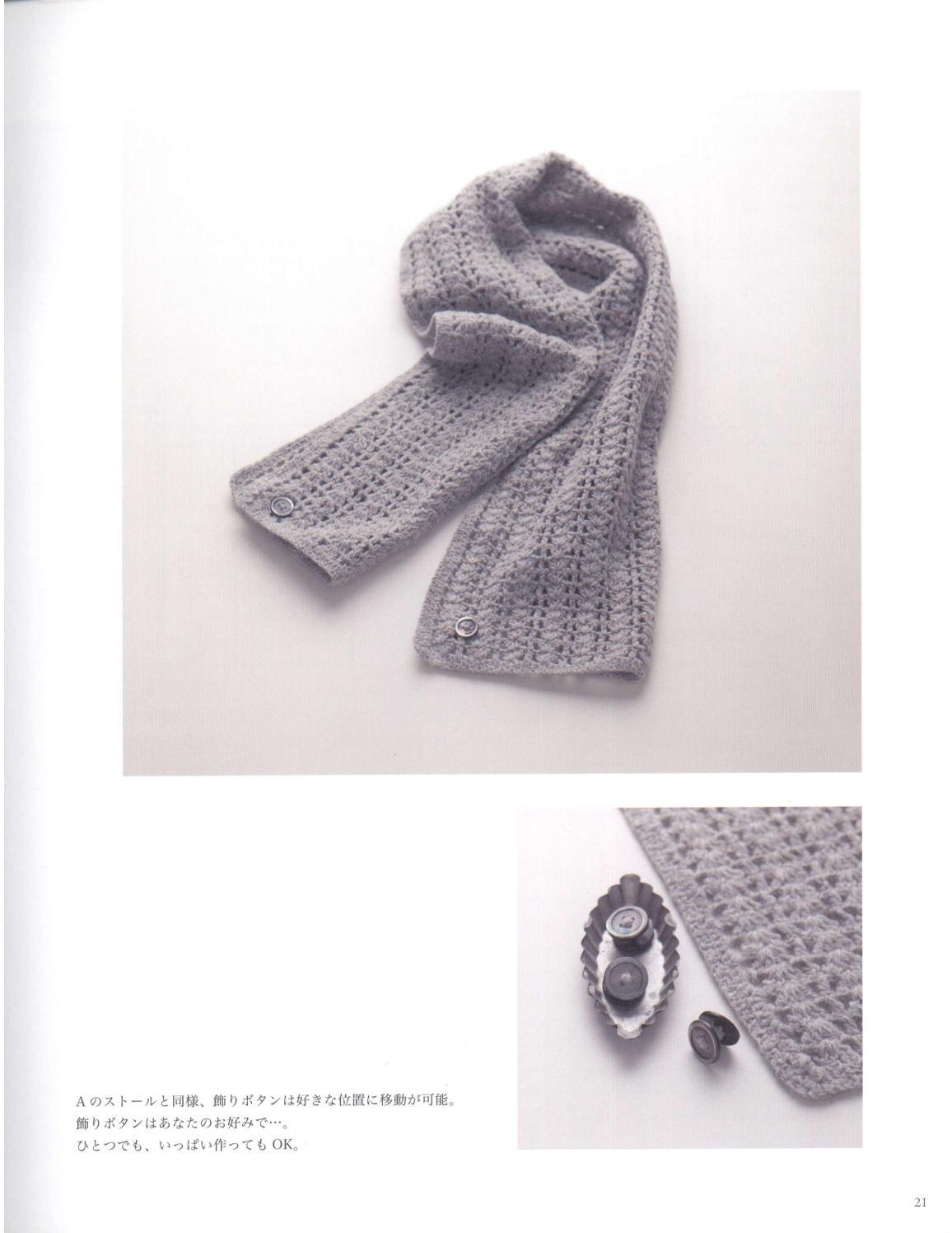 Asahi original crochet best selection 2012 page 21