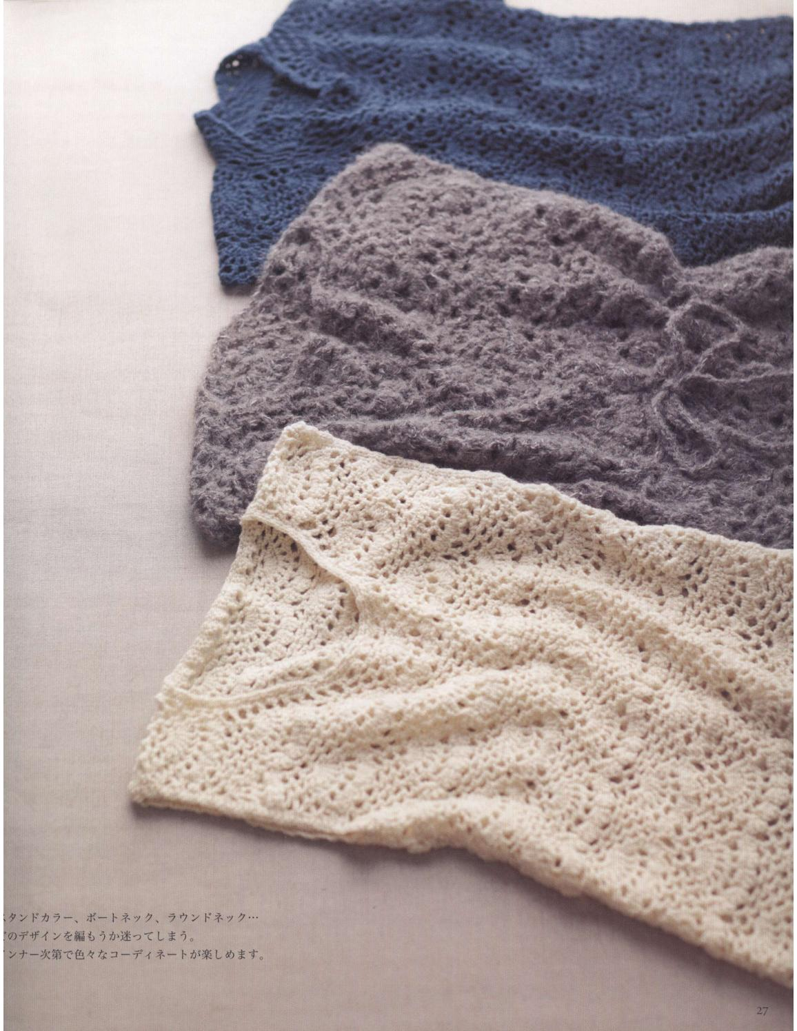 Asahi original crochet best selection 2012 page 27