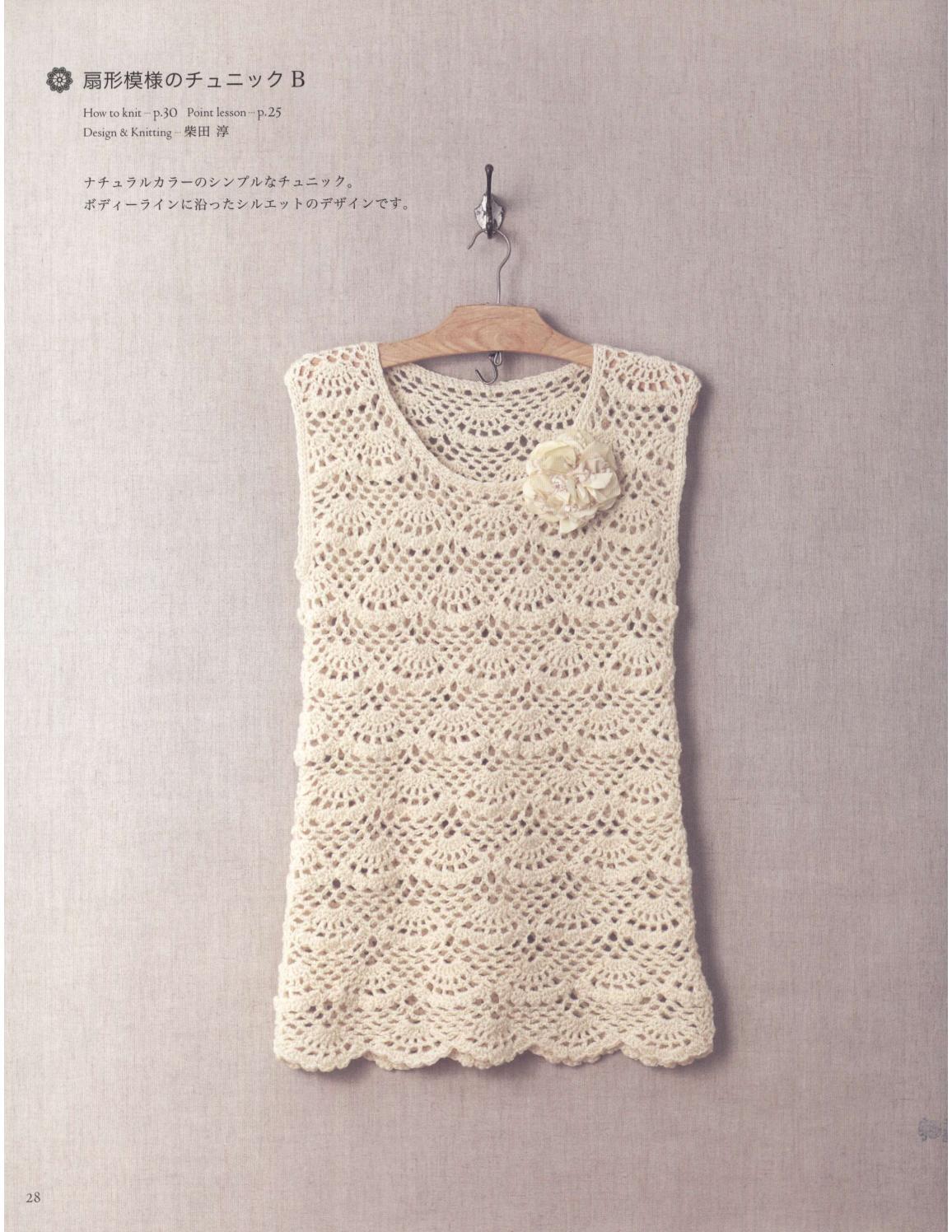 Asahi original crochet best selection 2012 page 28
