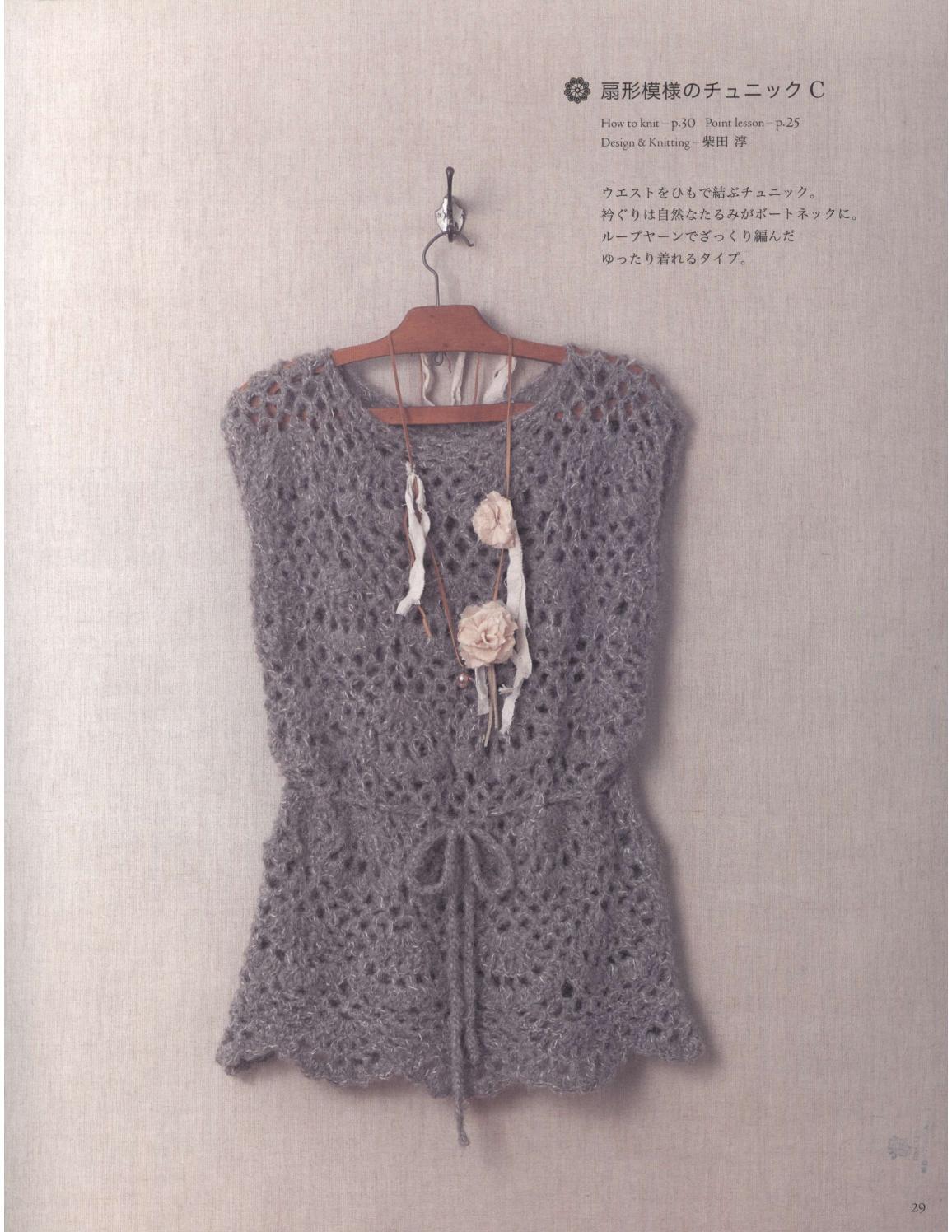 Asahi original crochet best selection 2012 page 29