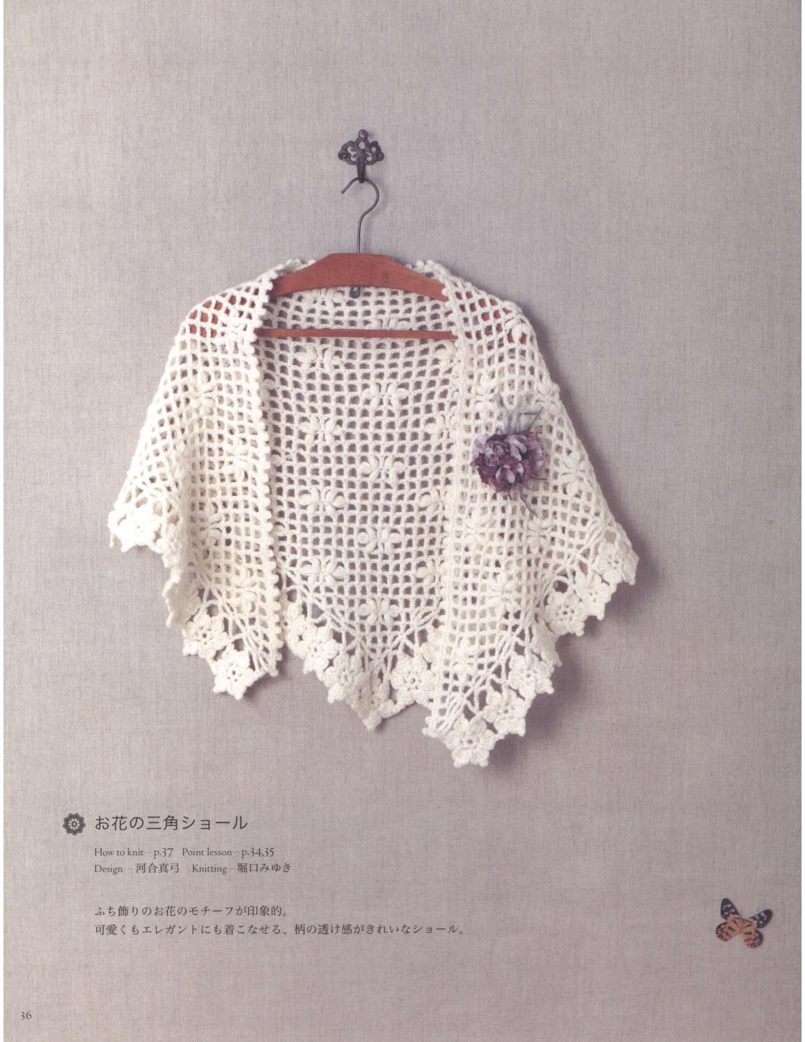 Asahi original crochet best selection 2012 page 36