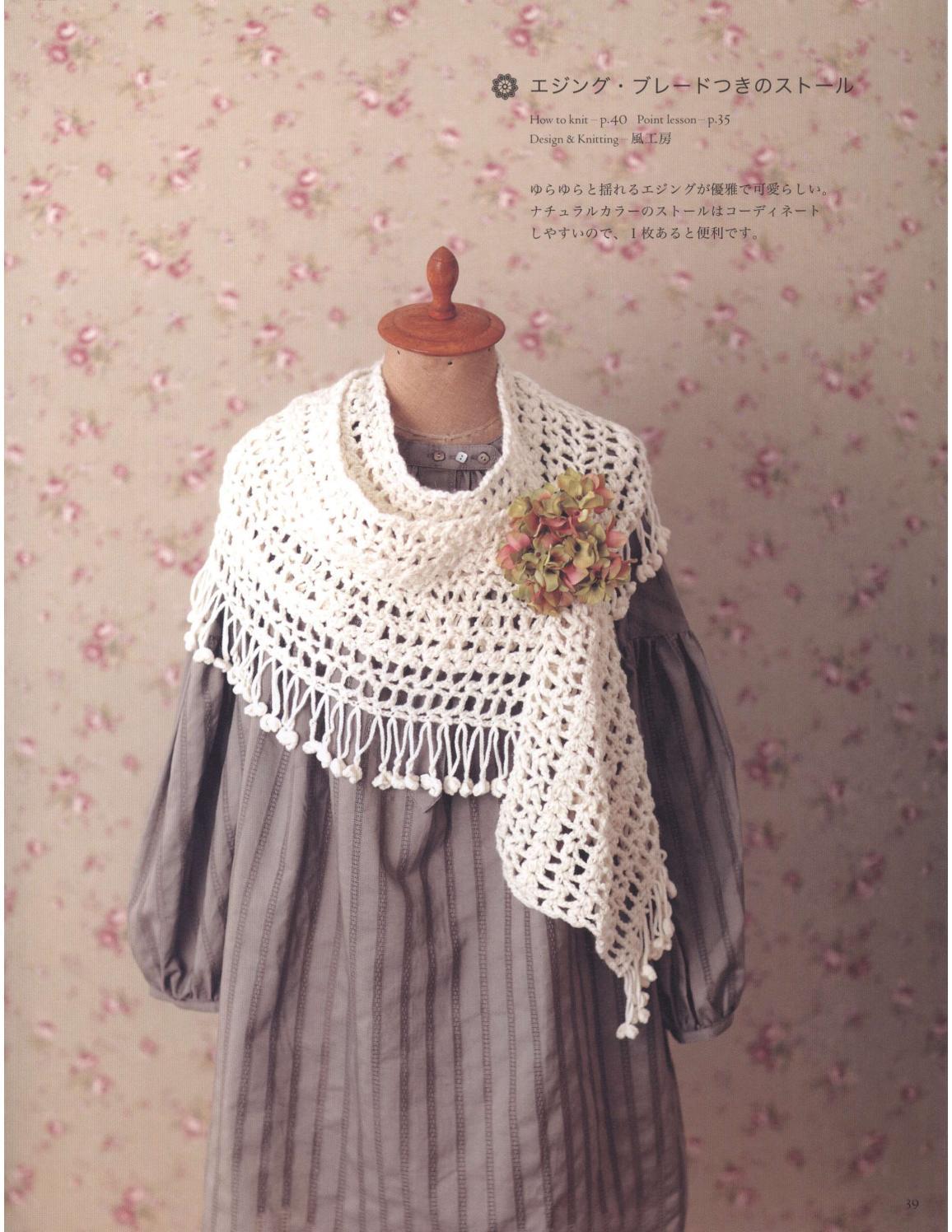 Asahi original crochet best selection 2012 page 39