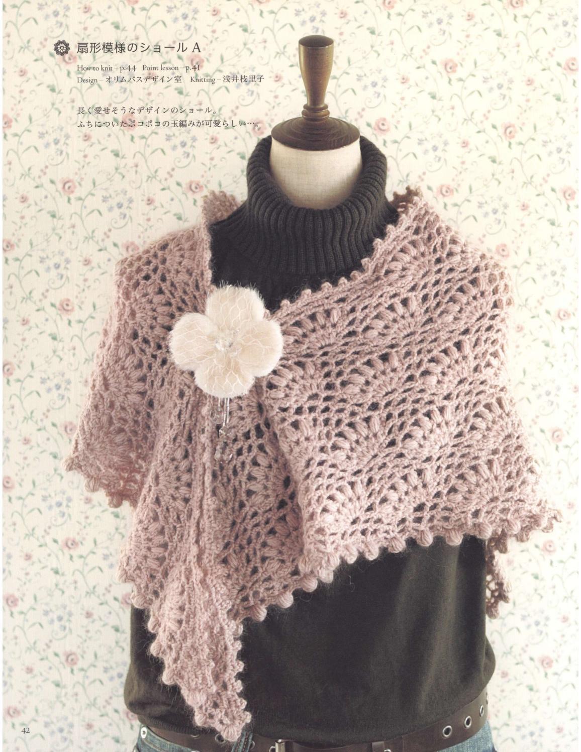 Asahi original crochet best selection 2012 page 42