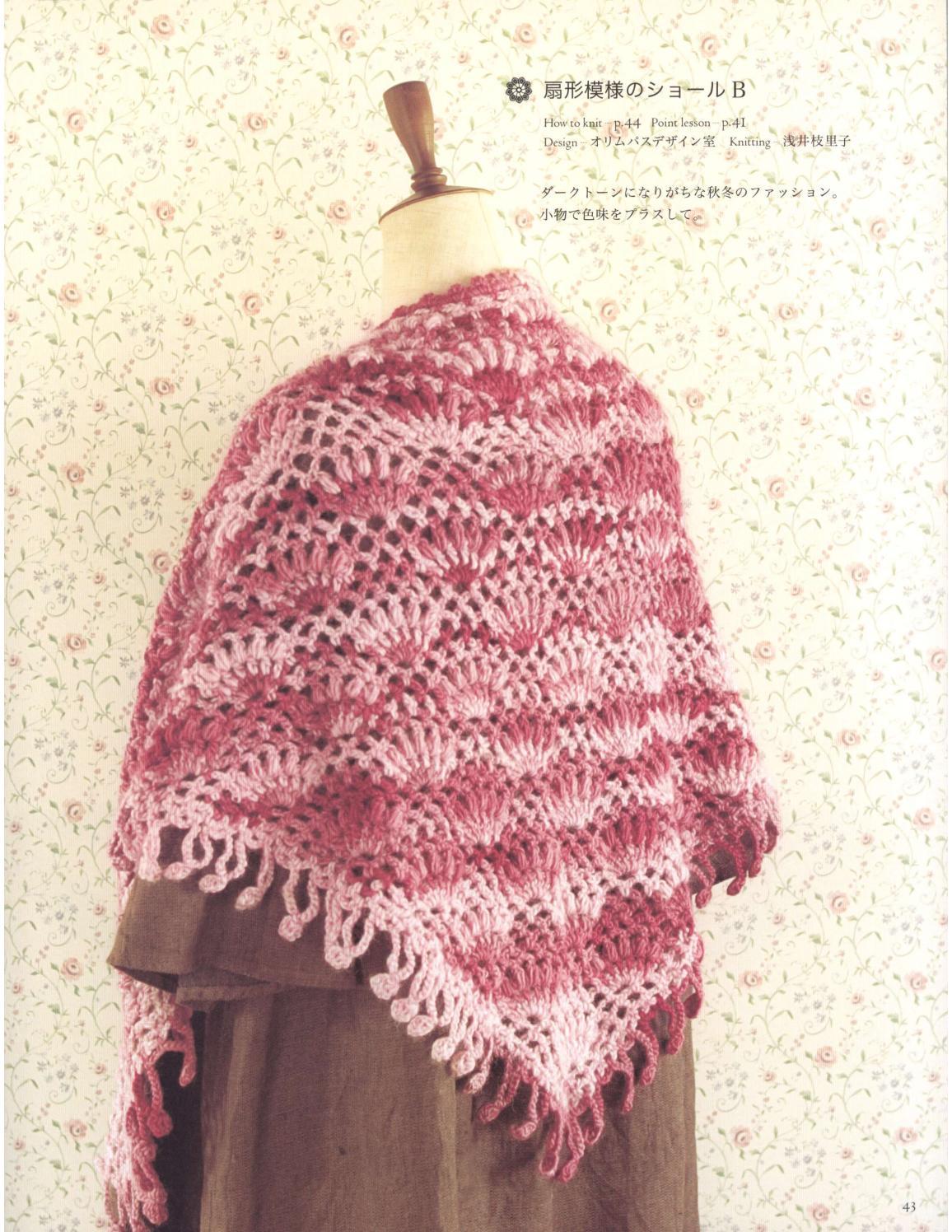 Asahi original crochet best selection 2012 page 43