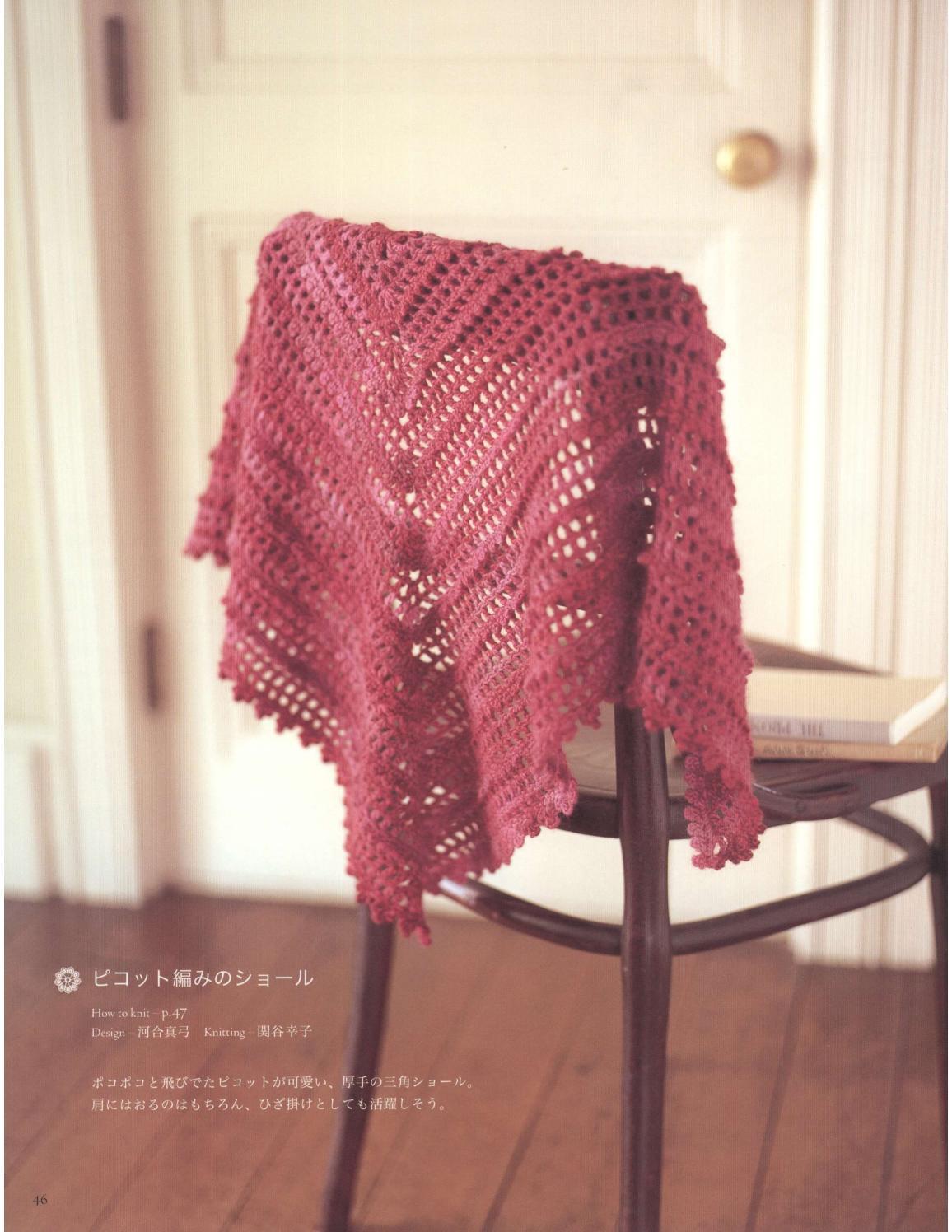 Asahi original crochet best selection 2012 page 46