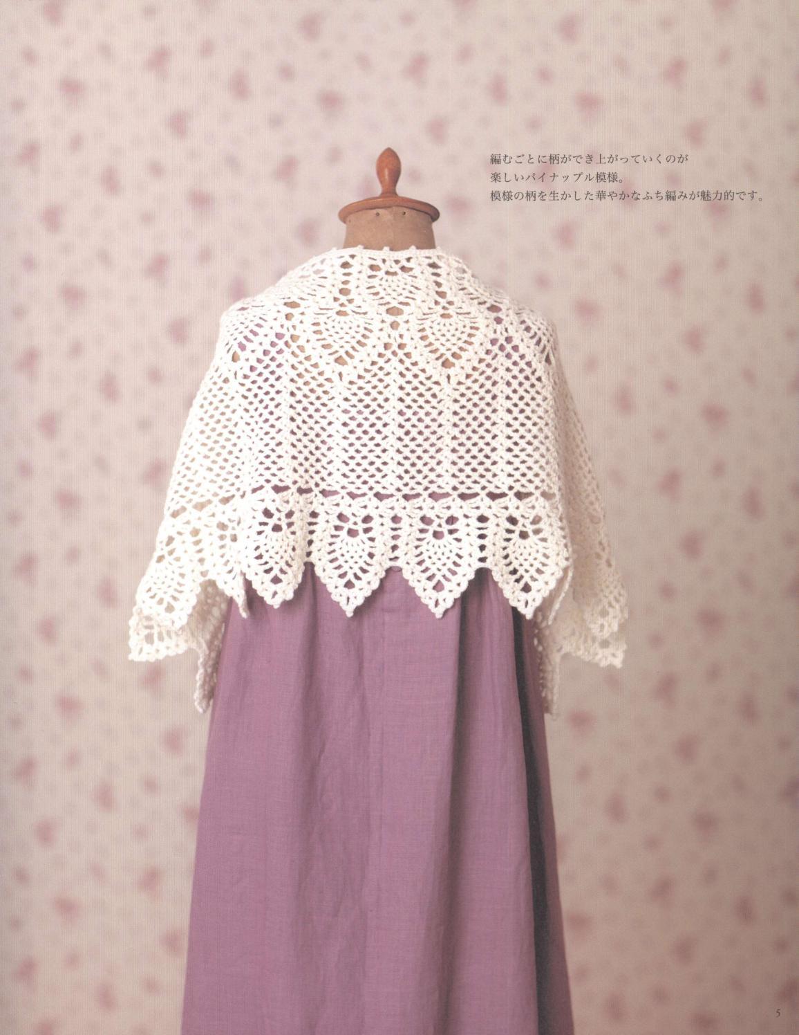 Asahi original crochet best selection 2012 page 5