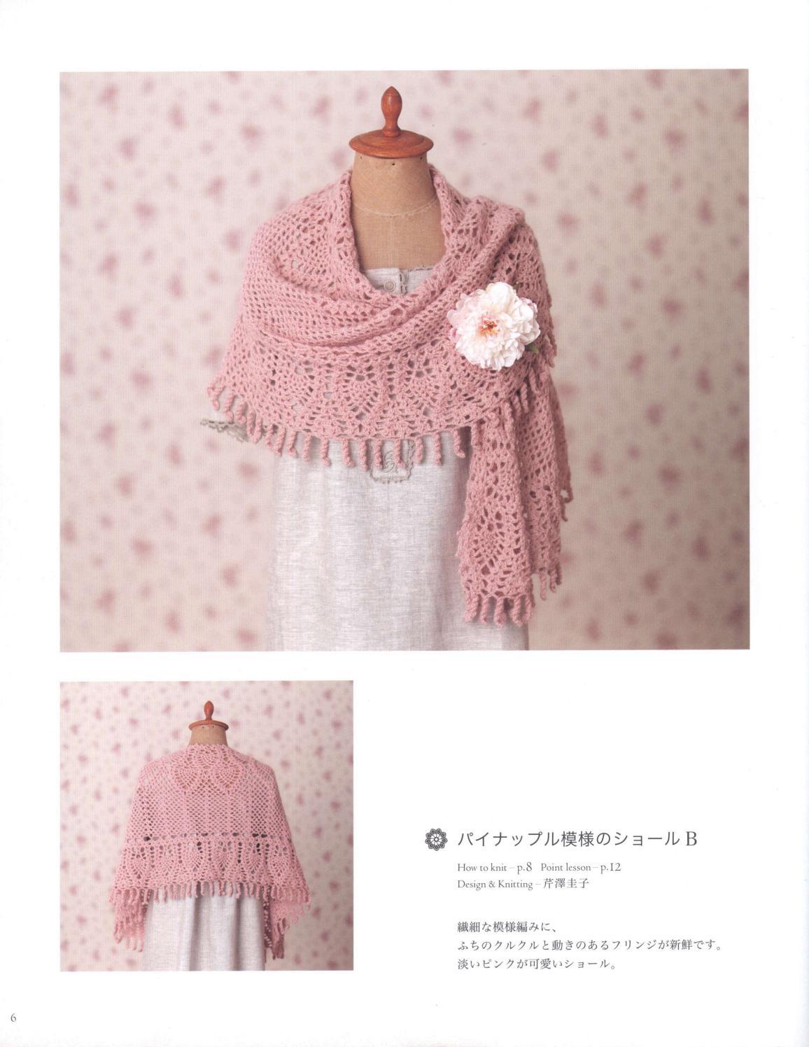 Asahi original crochet best selection 2012 page 6