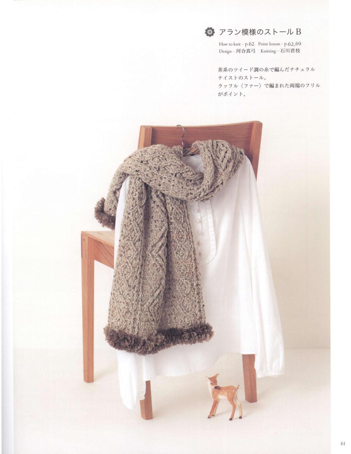 Asahi original crochet best selection 2012 page 61