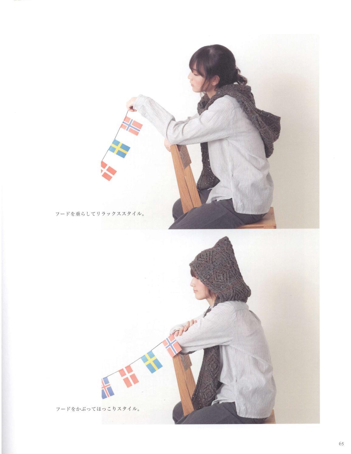 Asahi original crochet best selection 2012 page 65