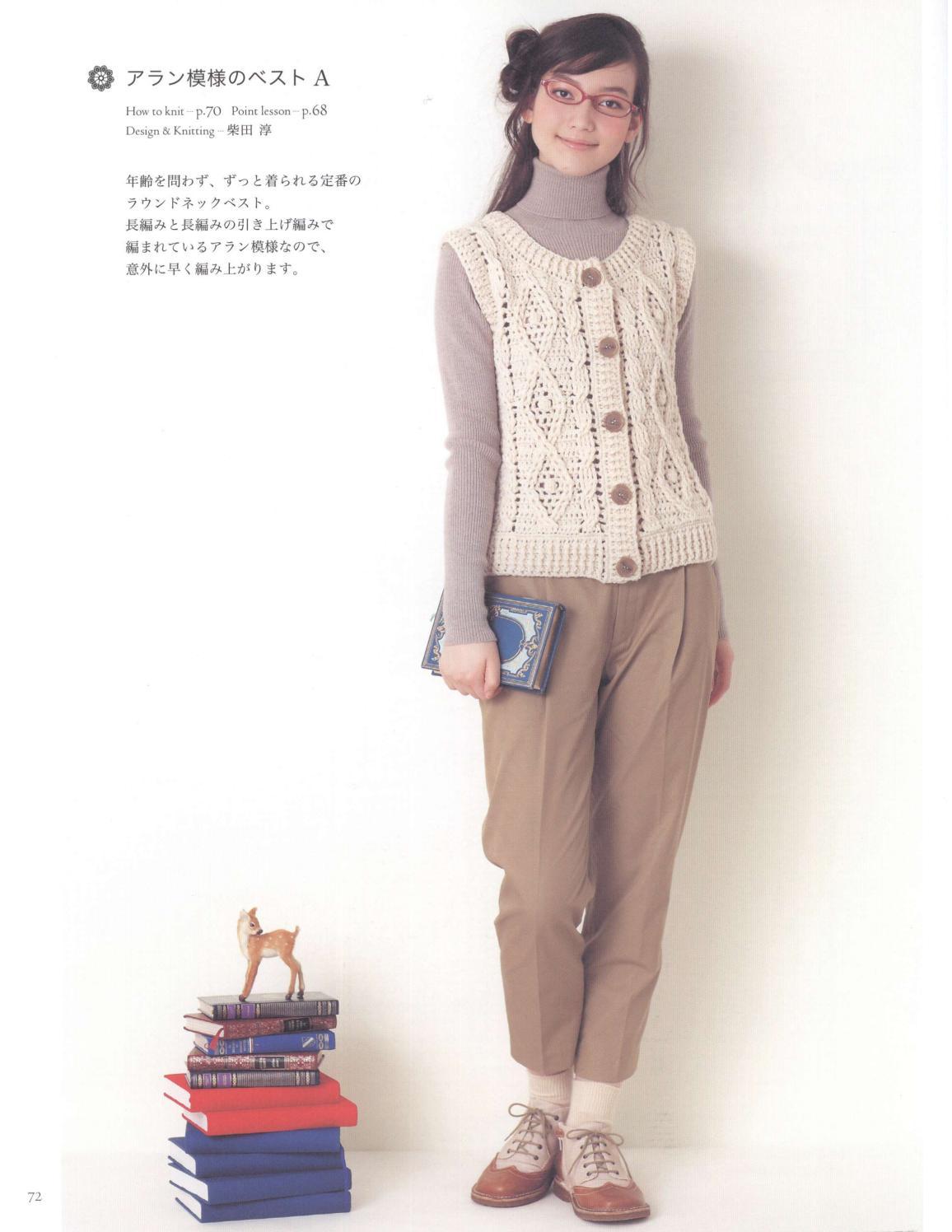Asahi original crochet best selection 2012 page 72