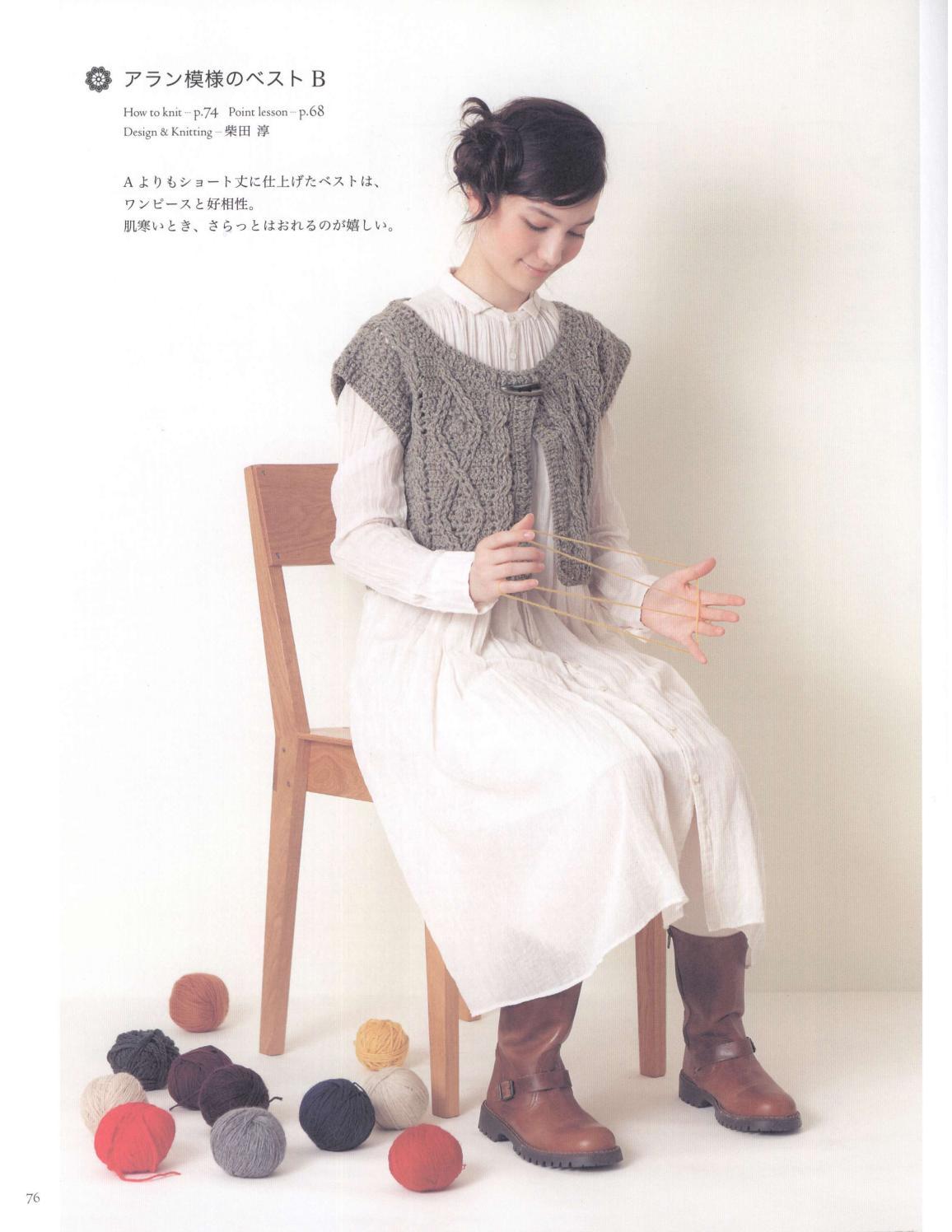 Asahi original crochet best selection 2012 page 76