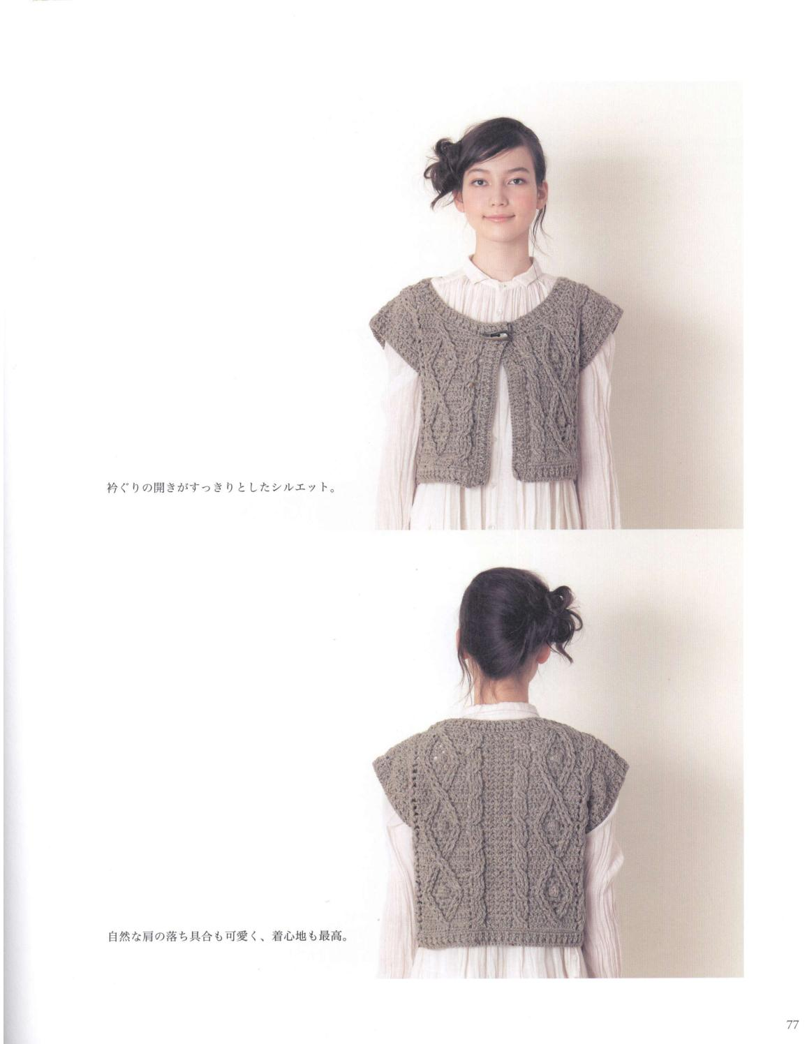 Asahi original crochet best selection 2012 page 77