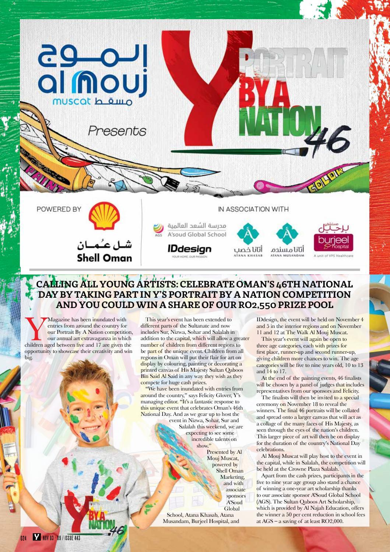 Y Magazine #443, November 3, 2016 by SABCO Press, Publishing and