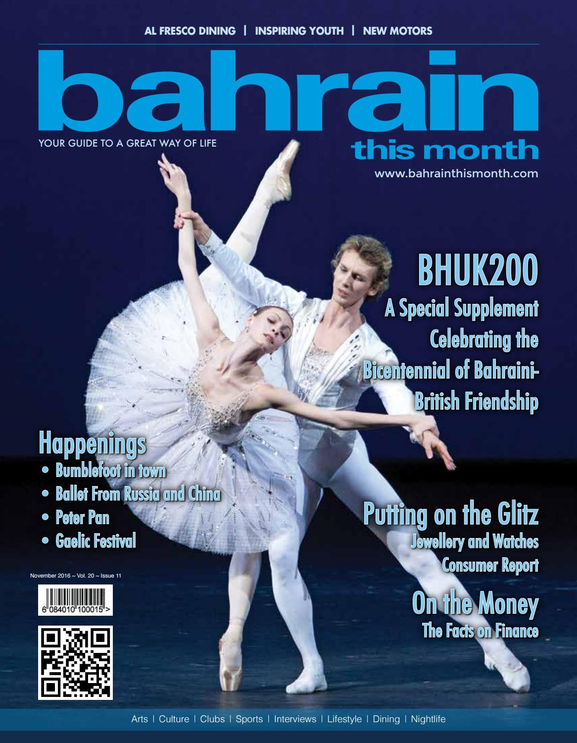 Bahrain This Month - November 2016 by Red House Marketing