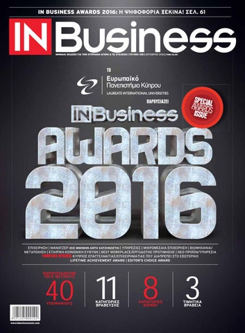 0c12d7e272b8 IN BUSINESS OCTOBER ISSUES 117 by INBusiness - issuu