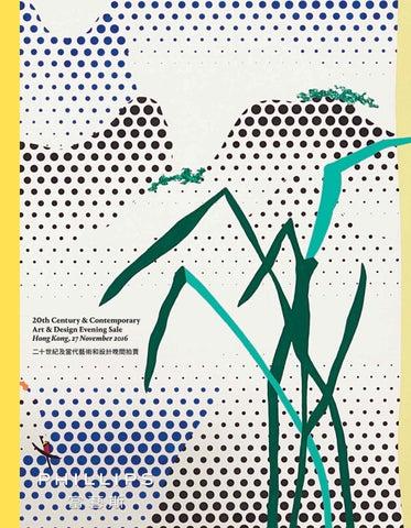 scegli originale nuove varietà nuovo stile di 20TH CENTURY & CONTEMPORARY ART & DESIGN EVENING SALE ...