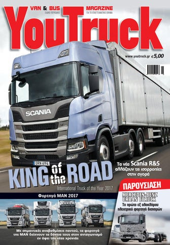YouTruck 10/2016