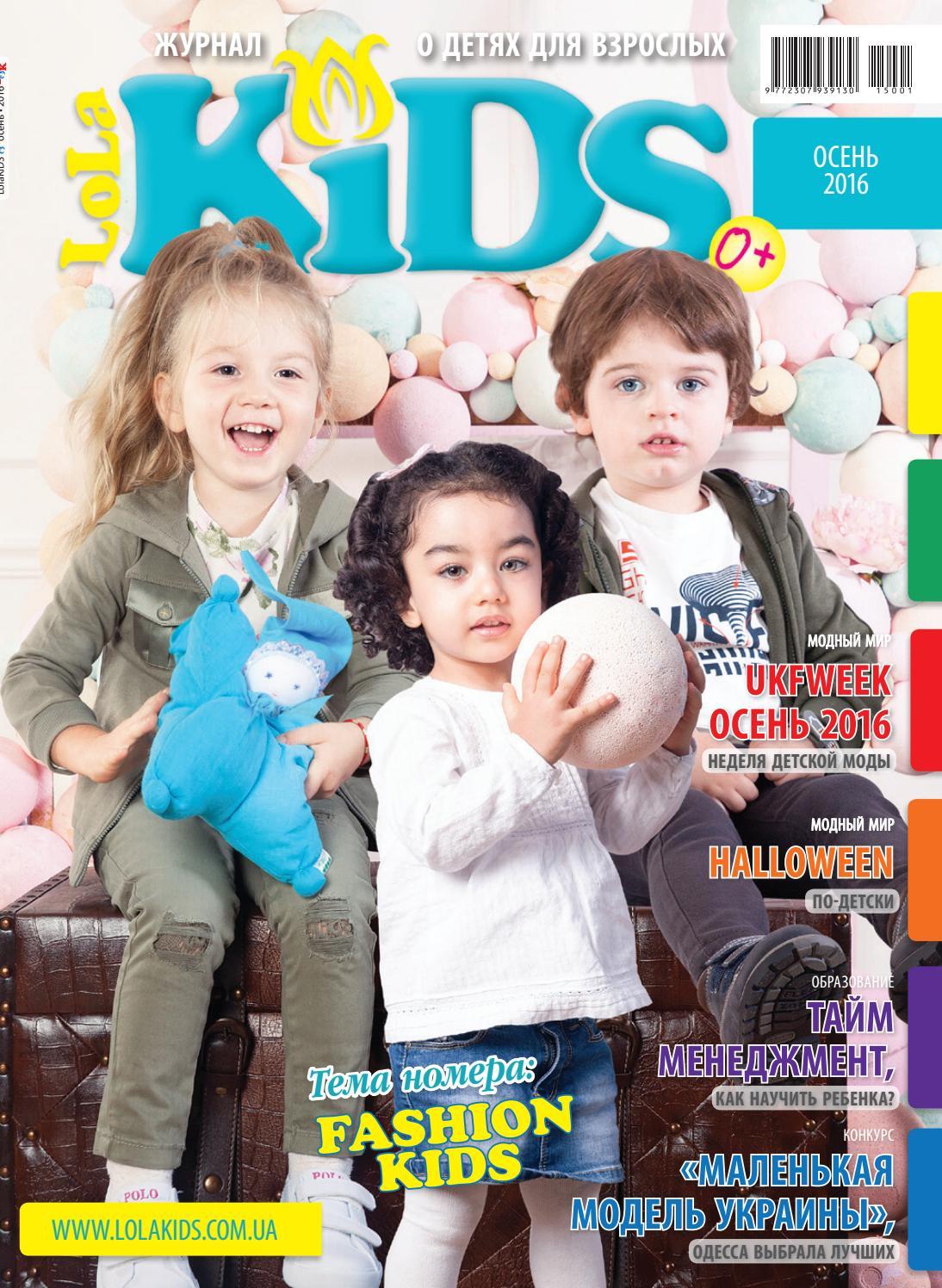 Збірка журналов математика в школах україни