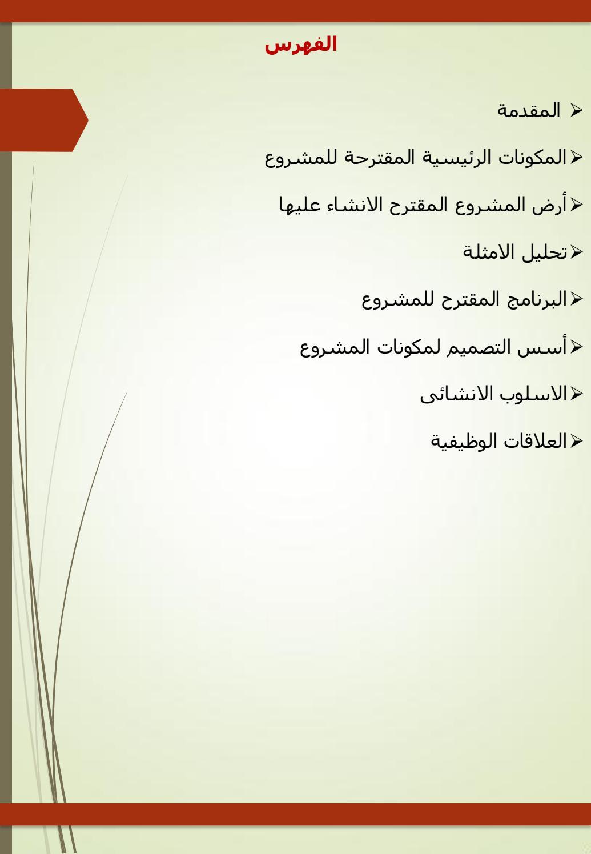 بحث عن مشروع مركز ثقافي pdf