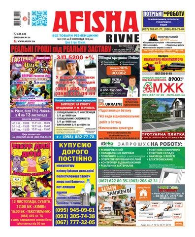 Ar43 (742) 09 11 16 by afisha rivne afisha rivne - issuu b71055a89dbc8