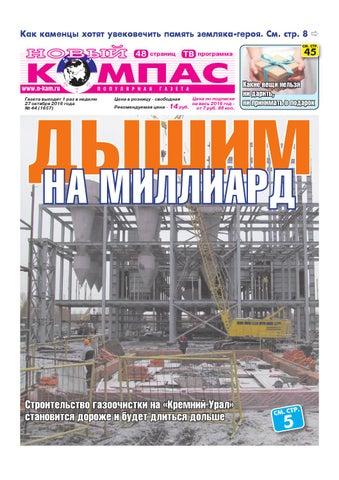 Rambler знакомства лика 42 москва телами знакомиться не тороплюсь знакомства по объявлению в газете чистополь