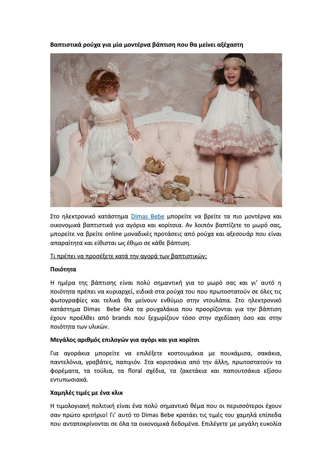d6815d72510 Βαπτιστικά ρούχα για μία μοντέρνα βάπτιση που θα μείνει αξέχαστη by  dimas-bebe - issuu