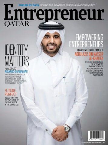 Entrepreneur Qatar November 2016  215508164