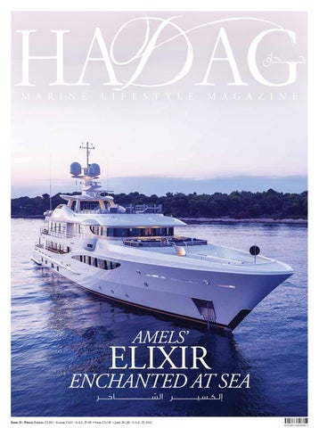 7c3395e00 October / November magazine issuu by Hadag Magazine - issuu