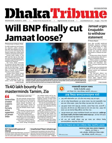 E paper 2nd edition august 3, 2016 by DhakaTribune - issuu