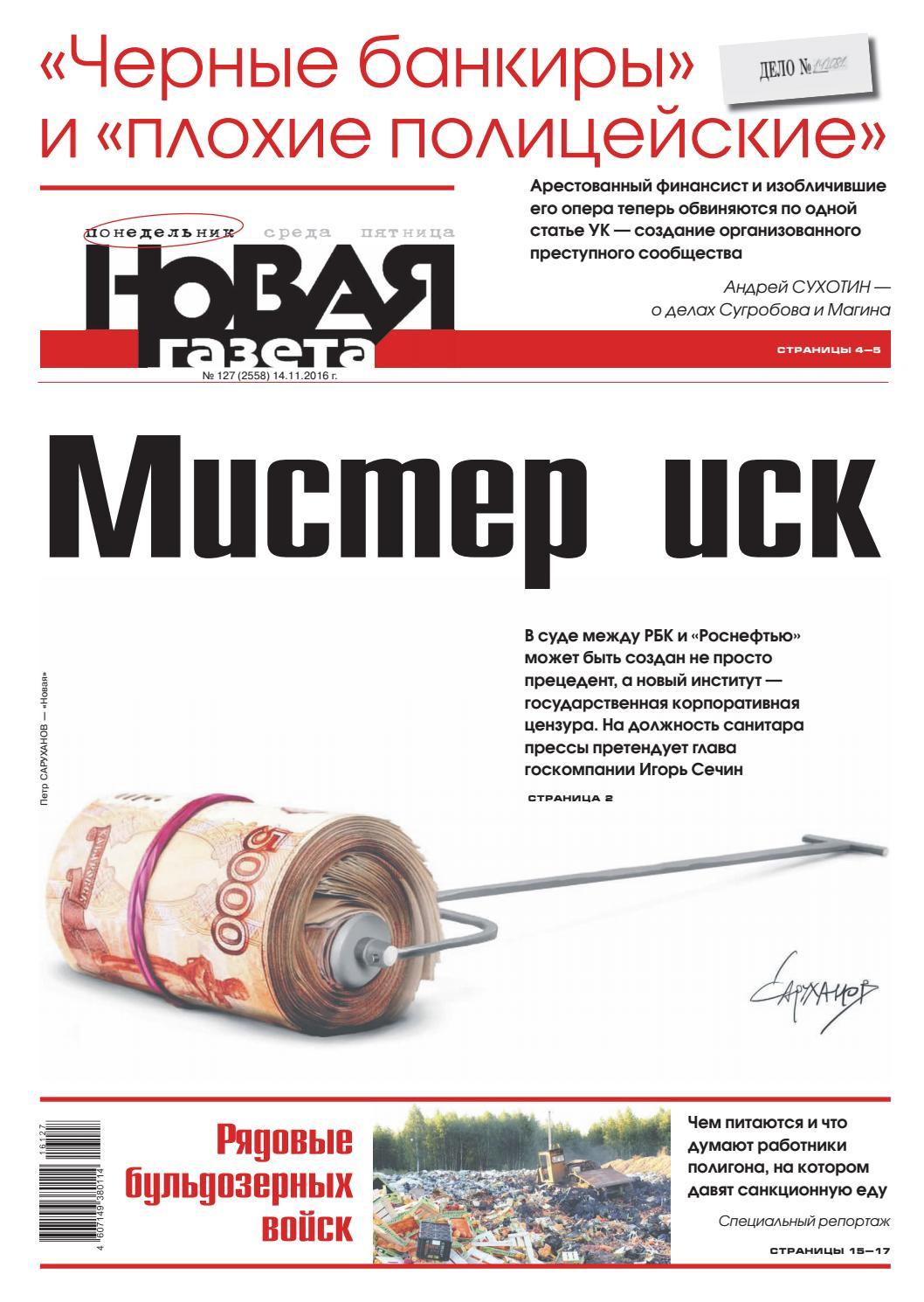 молодежное порно бесплатно город миллерово ростовской области