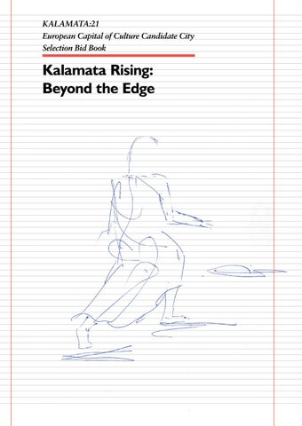 Greek kalamata free sex videos watch beautiful-2790