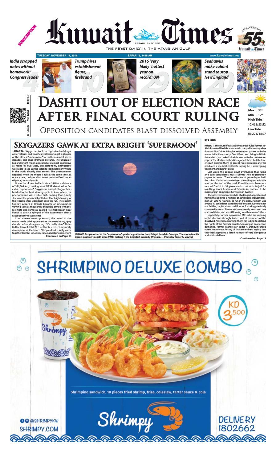 15th Nov by Kuwait Times - issuu 99f248778097f