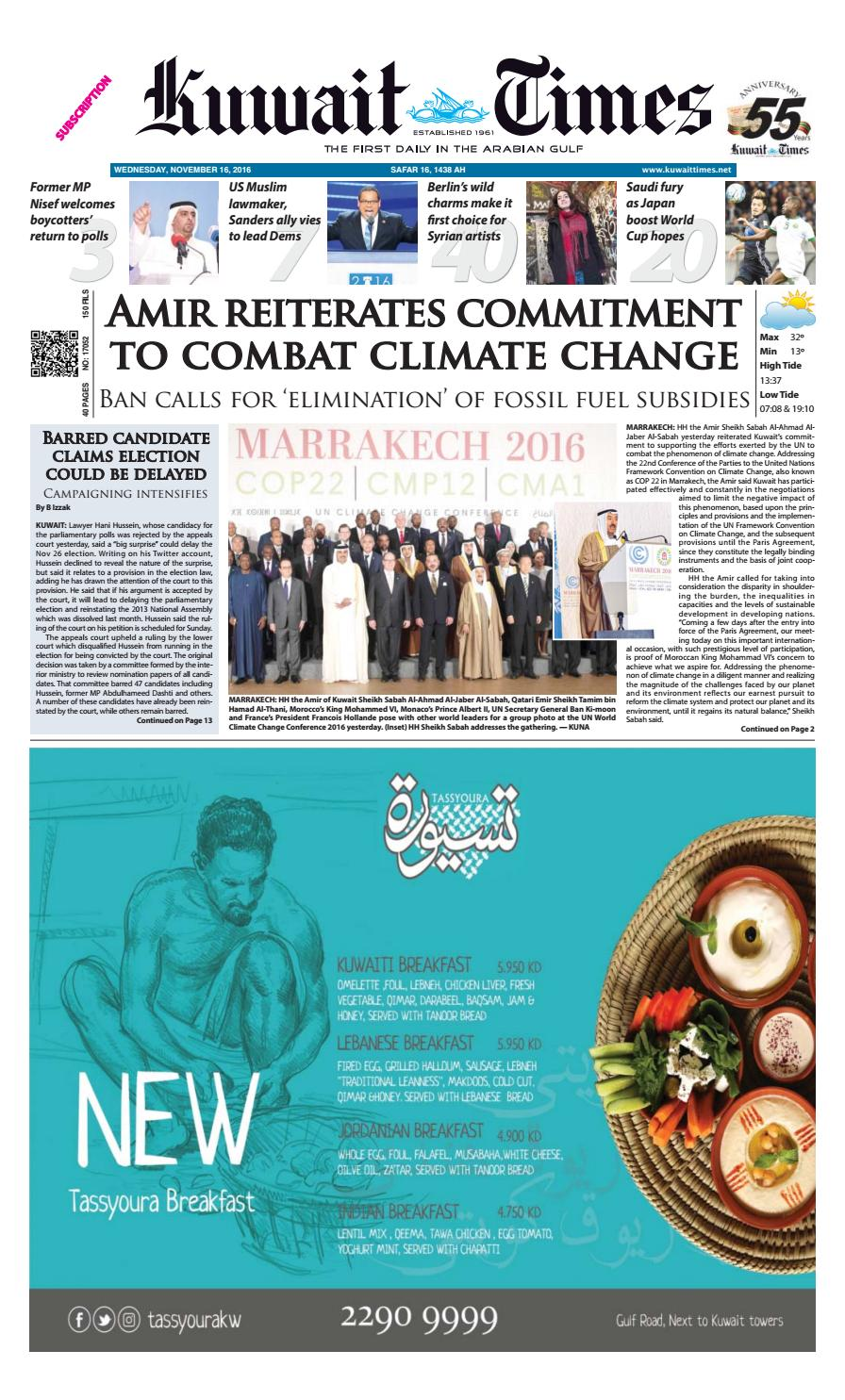 16th Nov 2016 by Kuwait Times - issuu f3b905f48de