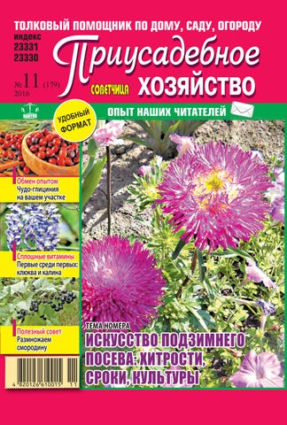 Уникальны благодаря образованию цветов на безлистных стеблях как правило